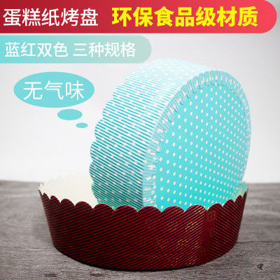 Disposable Eco Friendly Round Cake Paper Baking Pans